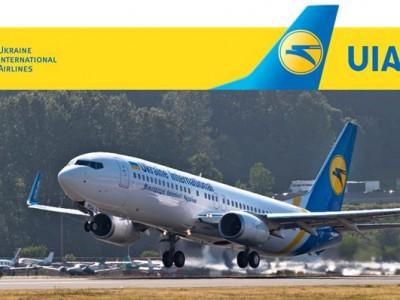 Ukraine Airlines airplane