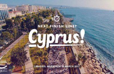 Aegean Cyprus