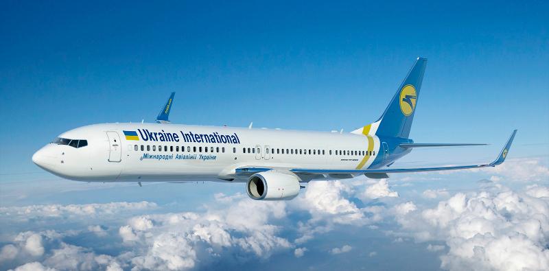Ukraine International Airlines plane