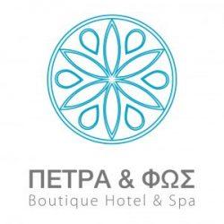 Petra & Fos Boutique Hotel & Spa logo