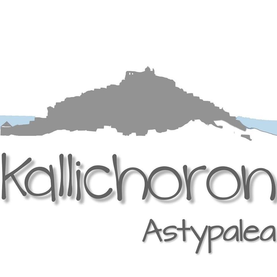 Kallichoron Art Boutique Hotel logo