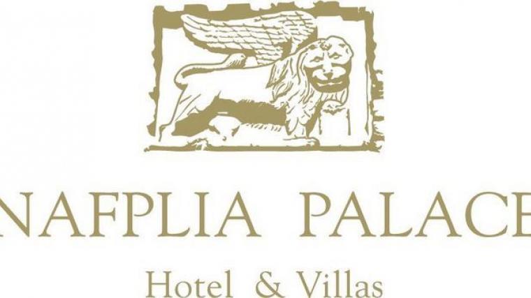 Nafplia-Palace-Logo