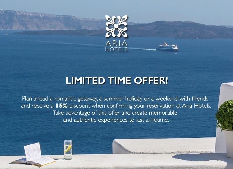 Aria_hotels_1
