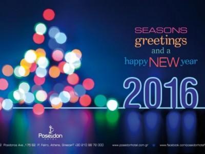 Λαμπερές γιορτές στο Poseidon Athens Hotel