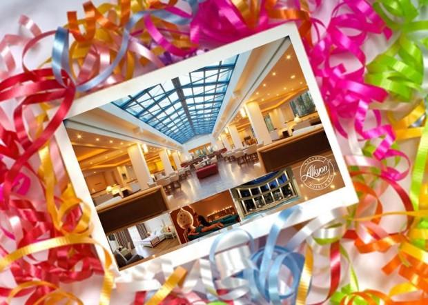 Απόκριες και Καθαρά Δευτέρα στοAlkyon Resort Hotel & Spa