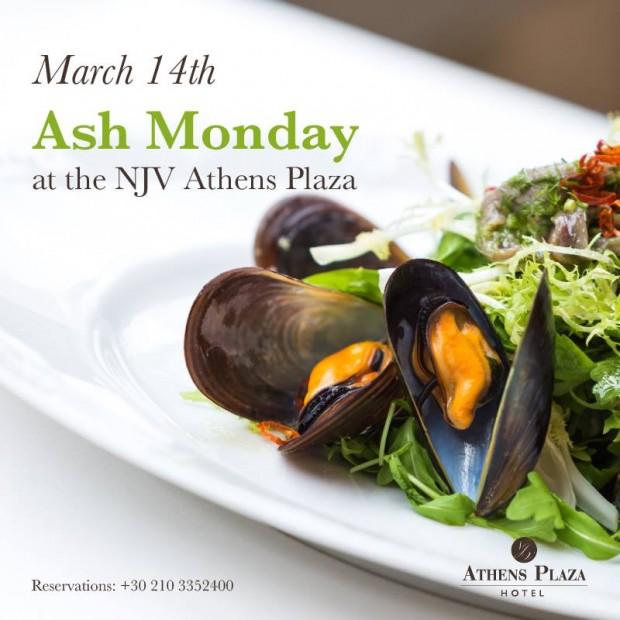 Καθαρά Δευτέρα στο NJV Athens Plaza