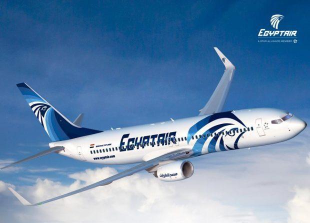EGYPTAIR Έκπτωση αεροπορικά εισιτήρια προορισμοί Αθήνα