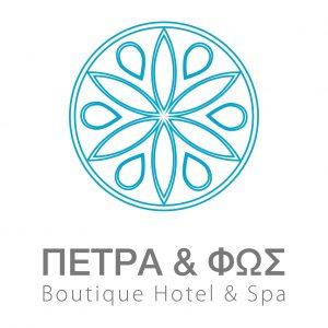Petra & Fos Boutique Hotel Spa