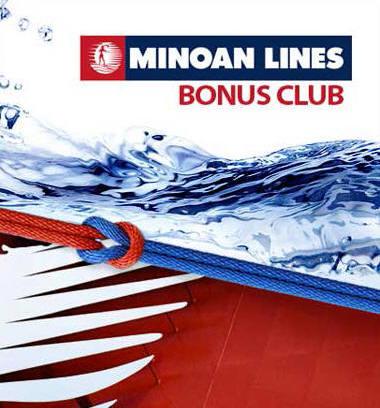 Minoan Lines Bonus