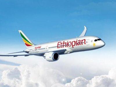 Ταξιδιωτικές προσφορές Ethiopian Airlines