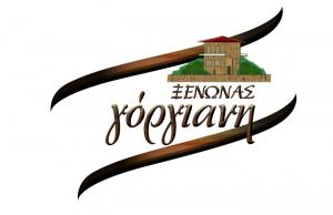 Xenonas Gorgiani Logo