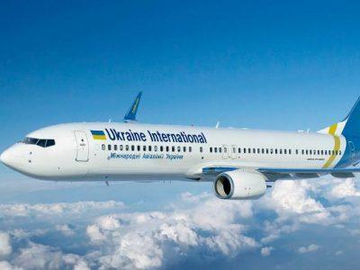 Ταξιδιωτικές προσφορές Ukraine Airlines