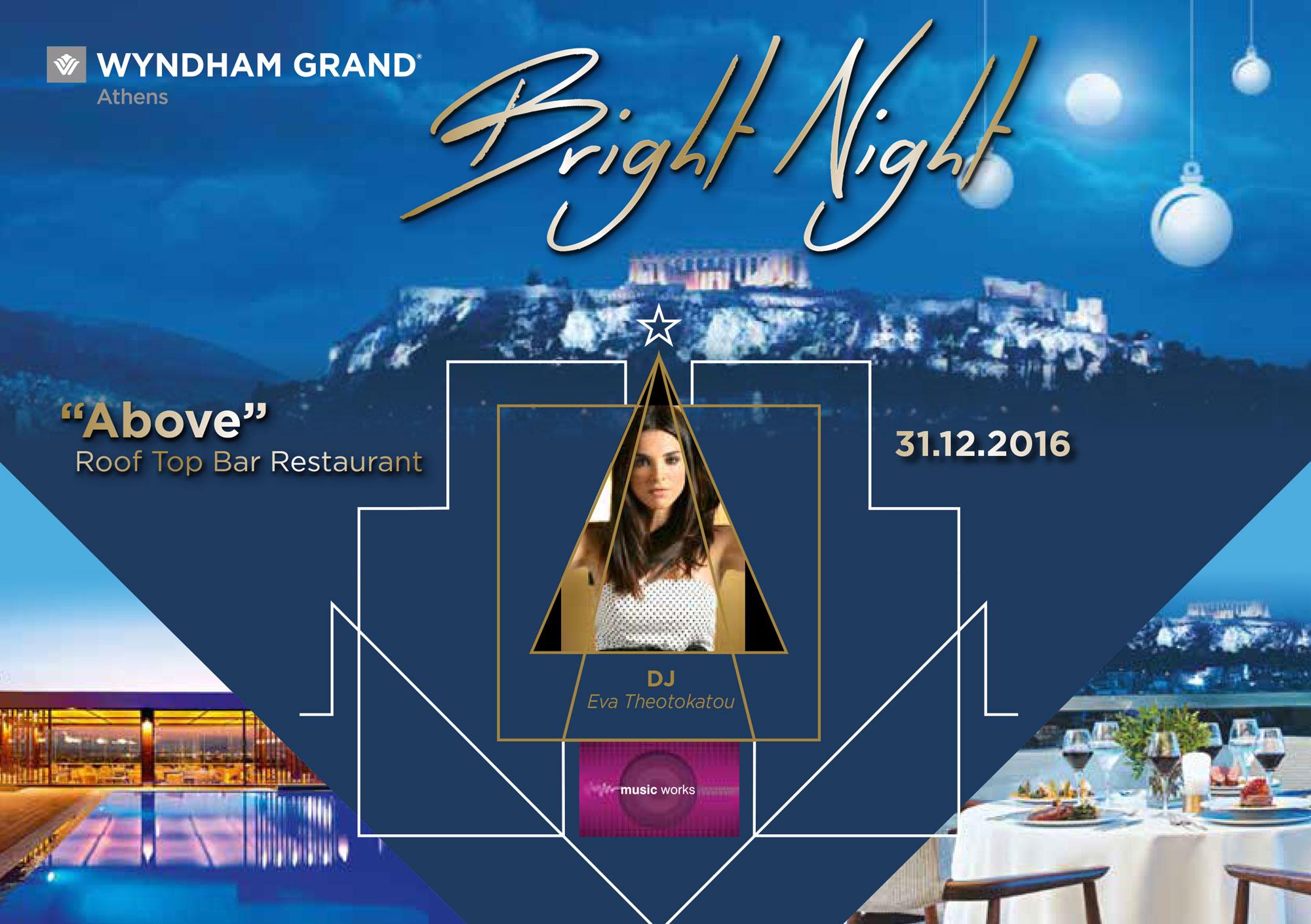Πρωτοχρονιάτικο Party Wyndham Grand Athens