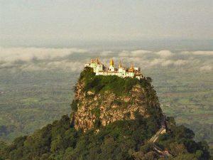 Cosmorama Βιρμανία