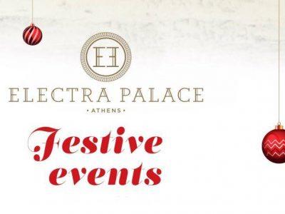 Electra Palace Athens Εορταστικά μενού