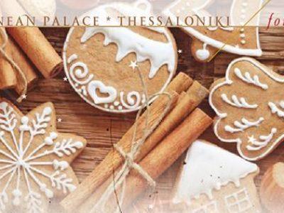 Mediterranean Palace μοναδικές γιορτές