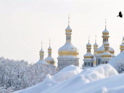 Ukraine International Airlines ναύλοι προσφοράς