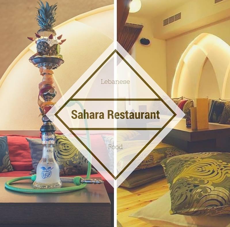 Πρωτοχρονιάτικο Ρεβεγιόν στο Λιβανέζικο Εστιατόριο Sahara