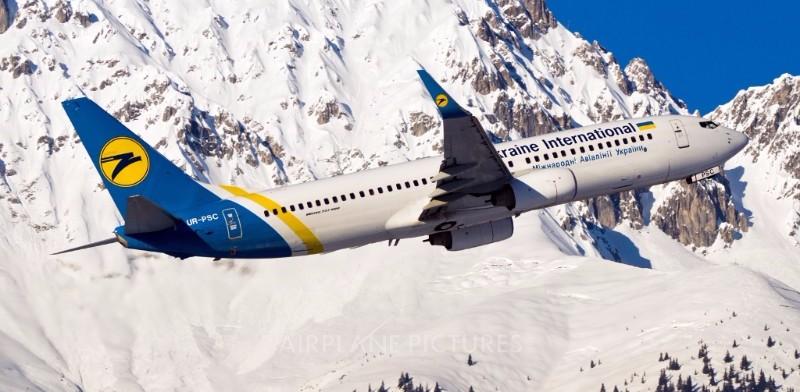 UIA Ukraine International Airlines Προσφορές Ναύλων αεροπορικών εισιτηρίων Αθήνα Κίεβο