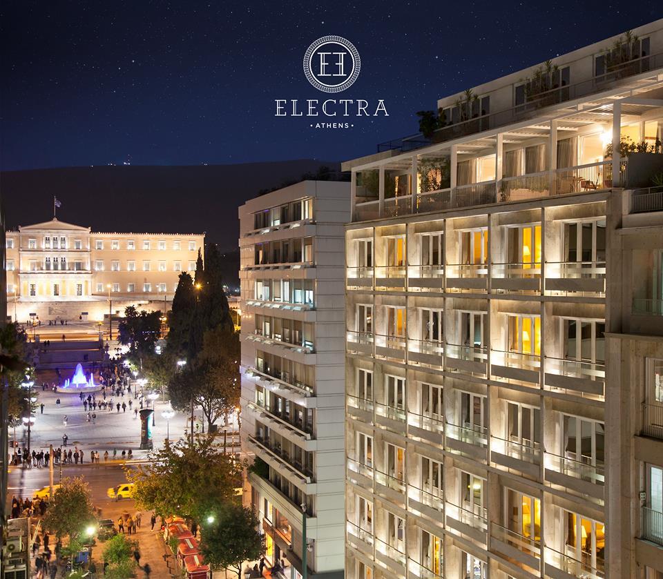 Γιορτάστε Ημέρα Αγίου Βαλεντίνου Electra Hotel Athens μενού προσφορά διαμονής