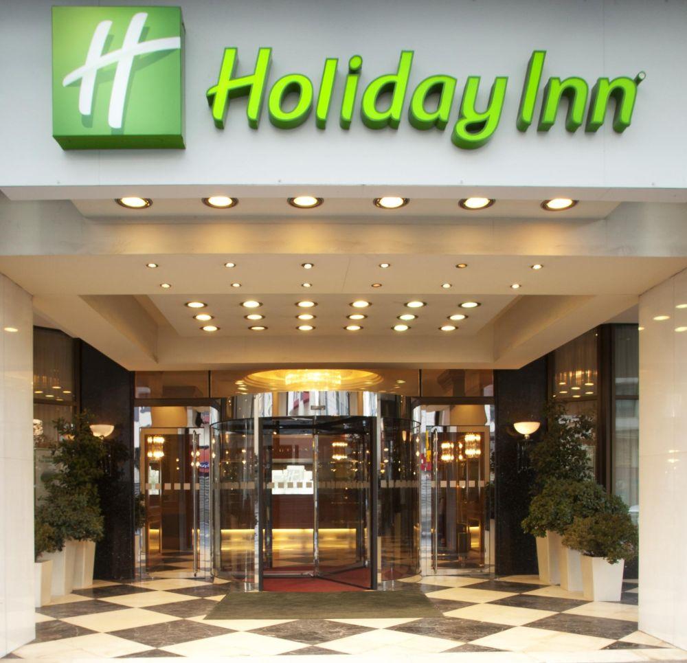 Γιορτάστε έρωτα Holiday Inn Thessaloniki ημέρα Αγίου Βαλεντίνου ειδικά πακέτα διαμονής μενού