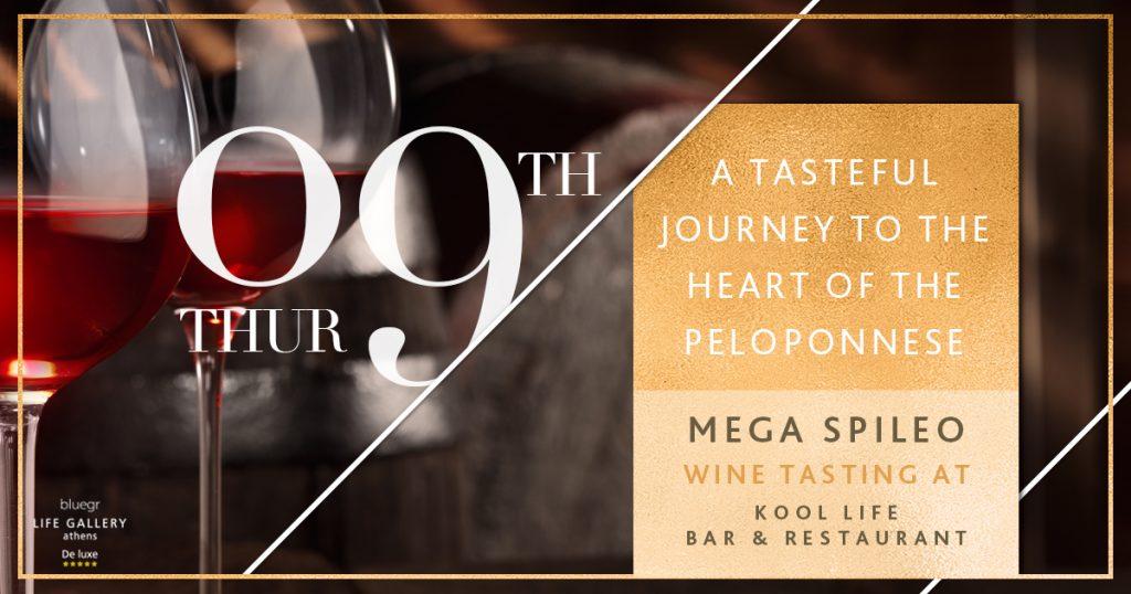 Life Gallery & G Mega Spileo Wine Tasting