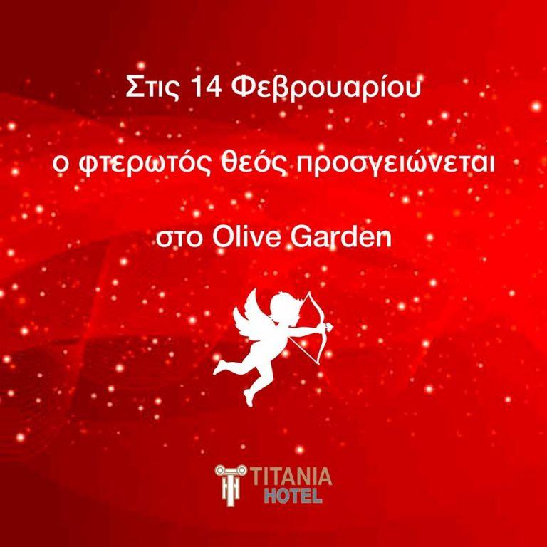 Φτερωτός Θεός Προσγειώνεται Olive Garden Ξενοδοχείου Τιτάνια ημέρα Αγίου Βαλεντίνου μενού