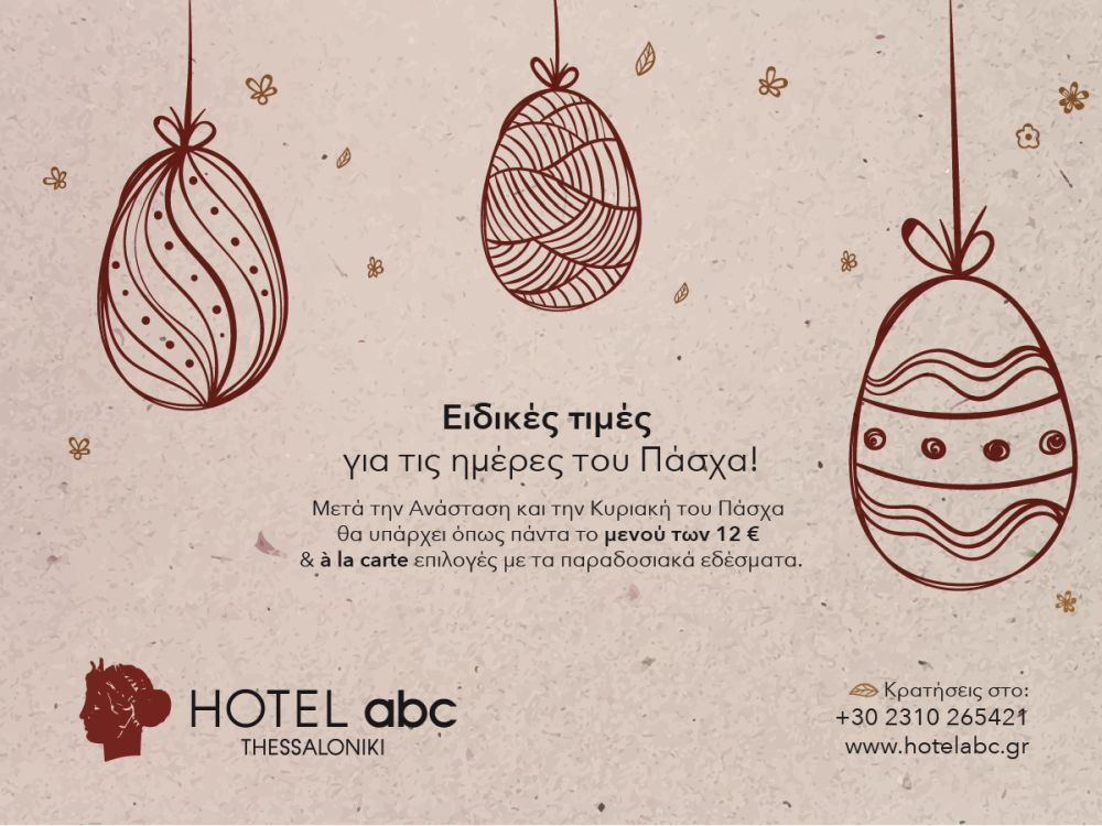 ABC Hotel Easter
