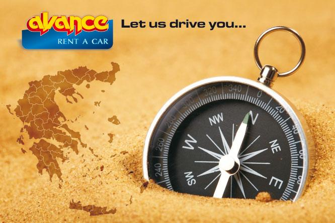 Κλείστε αυτοκίνητο Πρωτομαγιά Avance Rent a Car