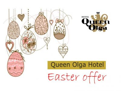 Queen Olga Easter Offer 2017