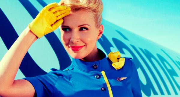 Ukraine International Airlines Ειδικοί ναύλοι Αθήνα Κίεβο