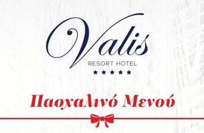Valis Resort Easter menu