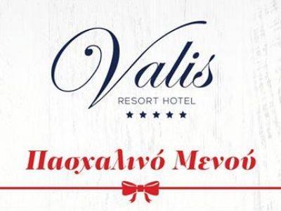 Valis Resort Easter menu