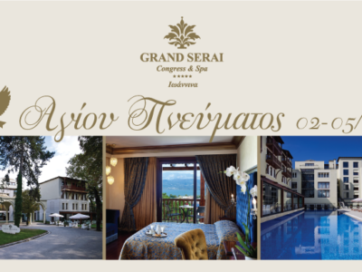 Grand Serai Congress & Spa Hotel