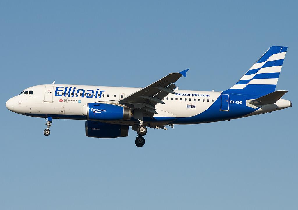 Η αεροπορική εταιρείαEllinairανακοίνωσε έκπτωση 20%!