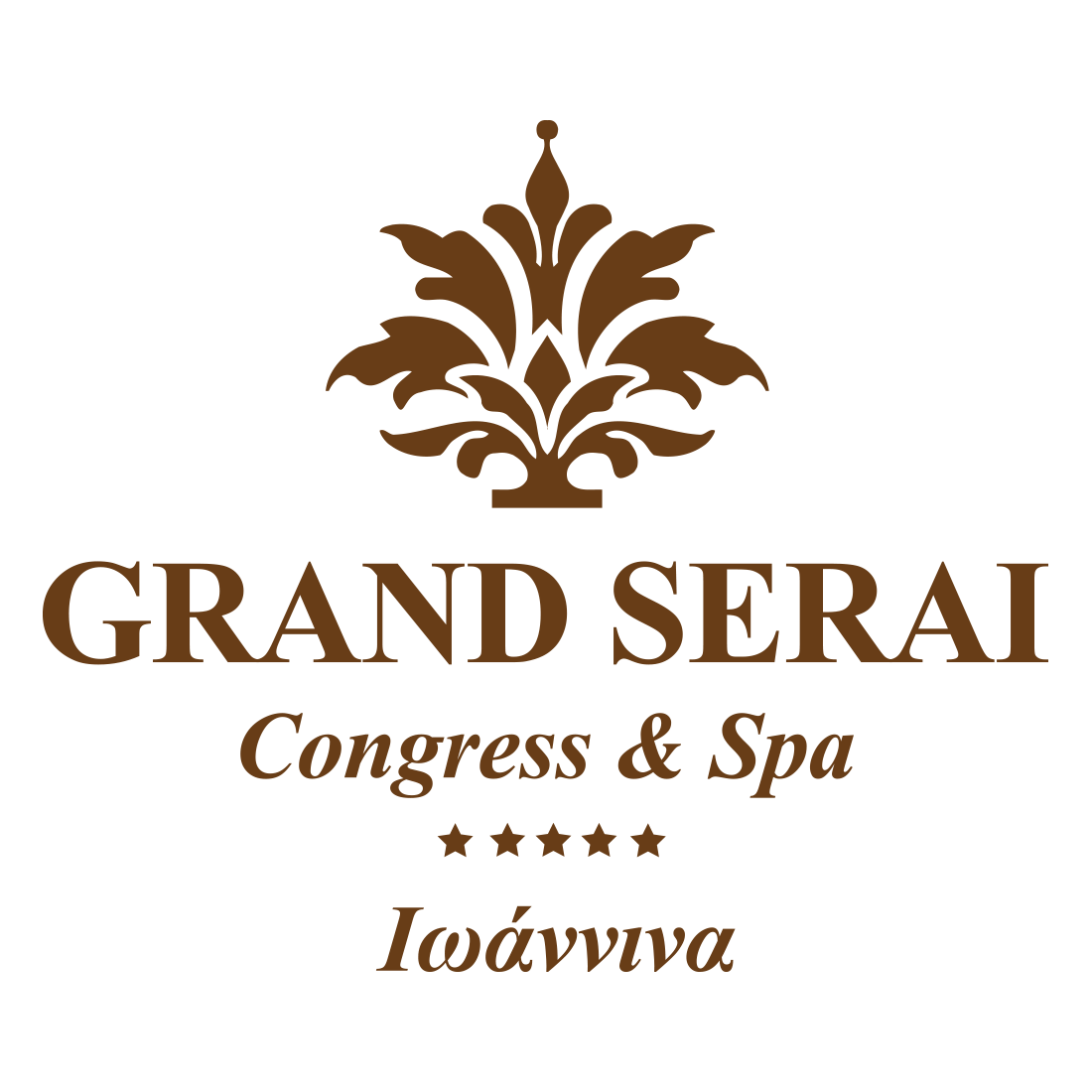 Logo Grand Serai